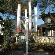 Foto di una turbina eolica ad asse verticale