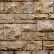 Esempio di muro rustico